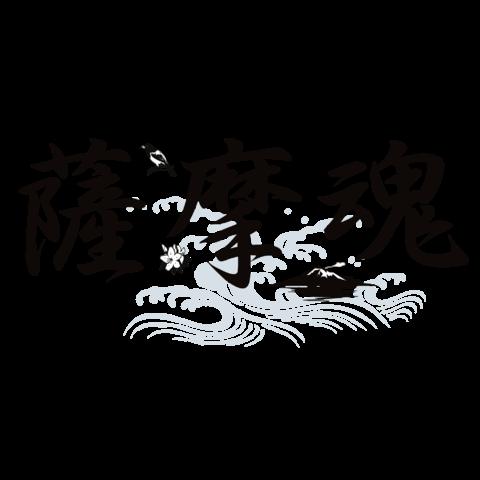 design_img_f_797769_s