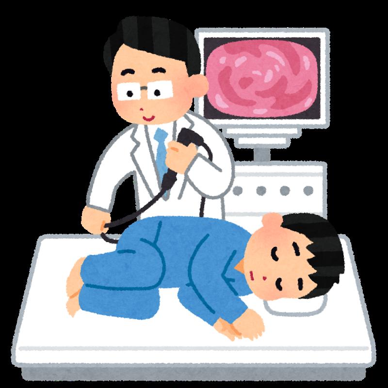 medical_daichou_naishikyou
